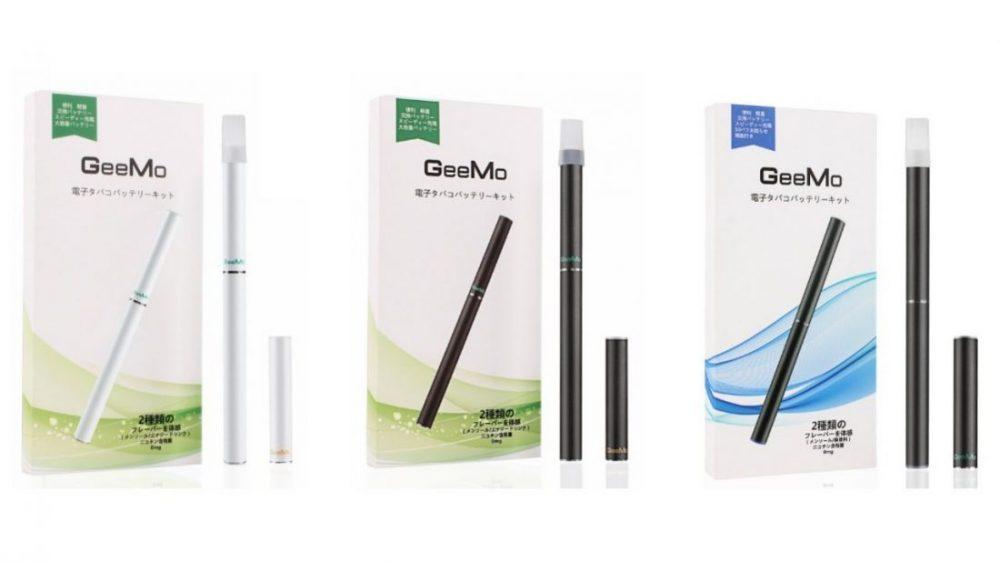 GeeMoカートリッジ式電子タバコの種類