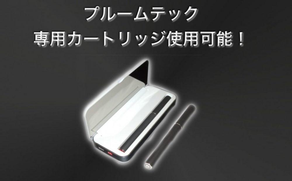 NoirSoleil プルームテック代用電子タバコ