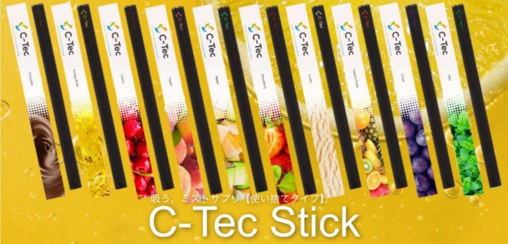 C-Tec STICK