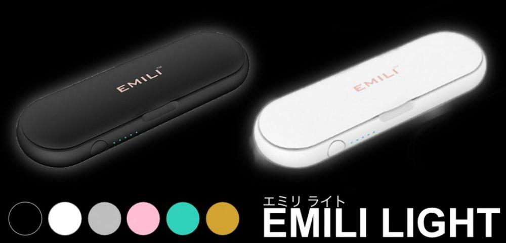 EMILI LIGHT(エミリ ライト)の人気が急上昇中!バッテリー内臓ケースのコンパクト電子タバコ!