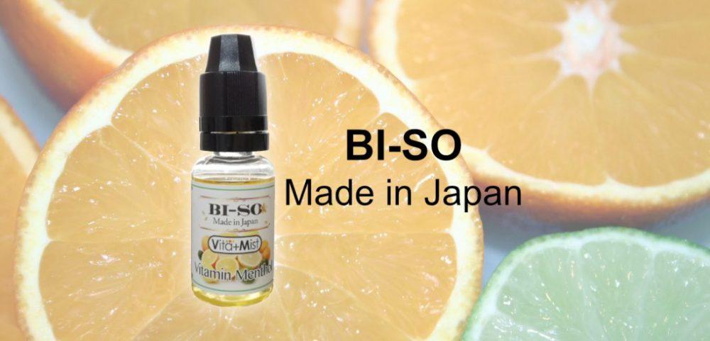 BI-SO Vita-Mist(ビソー ビタミスト) ビタミンB12配合国産リキッド使用レビュー!