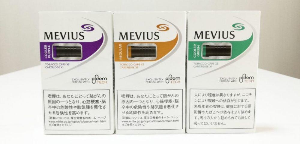 東京のコンビニでプルームテック本体・たばこカプセルは買える?