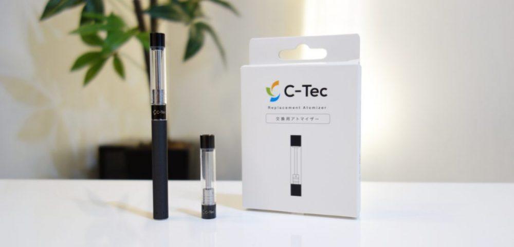 C-Tec Duo交換用アトマイザーの交換時期と洗浄方法
