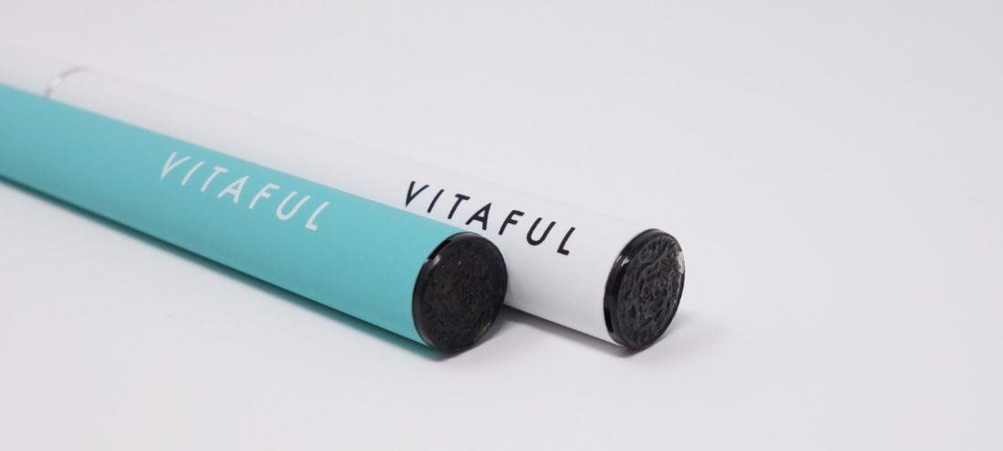 ビタフル充電式と使い捨てのロゴ