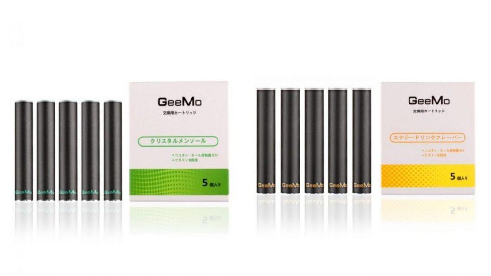 GeeMo交換用カートリッジの種類